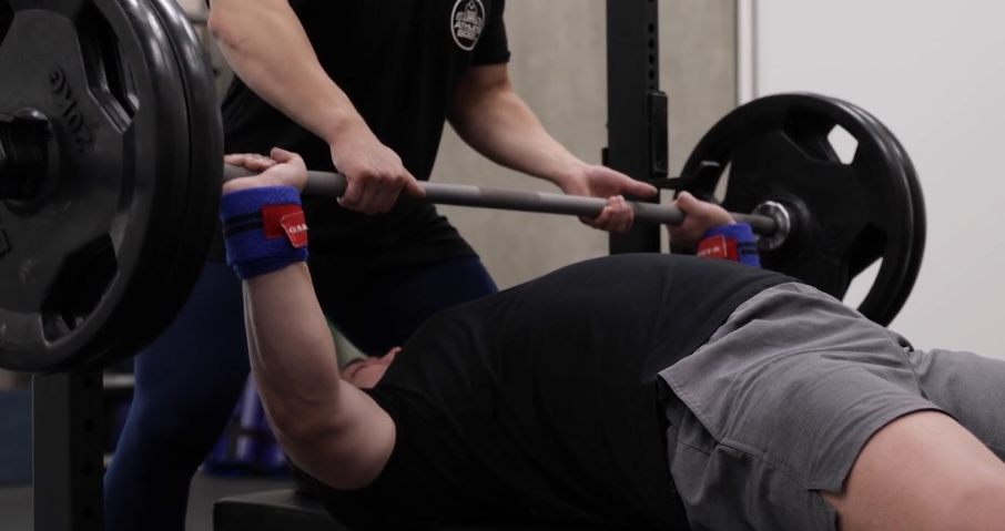 The bench press spot position.